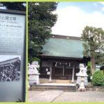 流山市浅間神社(富士塚)に行ってきた