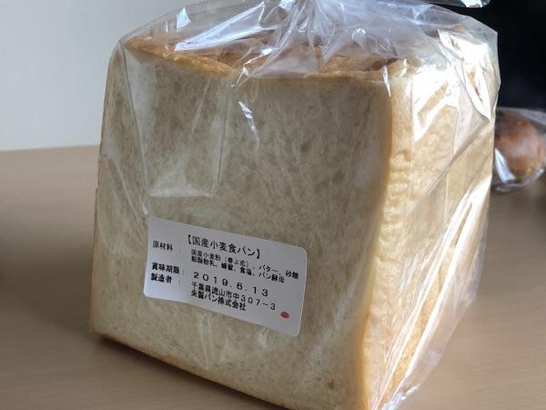 央製パン堂の国産小麦食パン