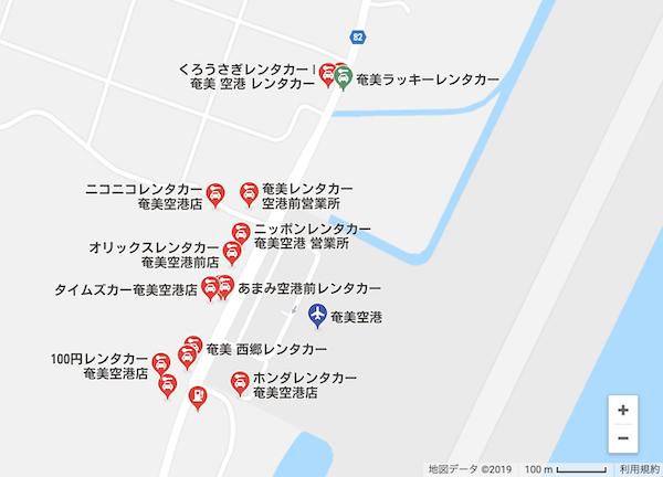 奄美空港前のレンタカー
